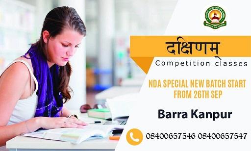 Dakshinam Competitions Classes Kanpur